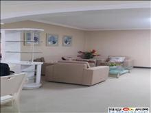 怡馨家苑 精装修 只要66万 拎包入住看房子方便