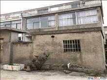 新华村宅院 大队部对面 48万 集体产权 不可贷款 急售