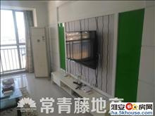 市中心 淮海第一城金鹰新亚精装两室 东西齐全 拎包入住