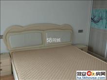万达广场二期住宅4室2厅2卫家具齐全拎包入住3500/月