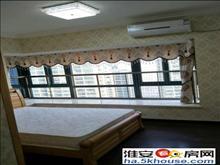 恒大名都158平 4室2厅2卫 豪装 设施齐全边户 有大飘窗