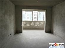 杨码小区5楼94平 三室 毛坯 小车库 证齐 可贷款