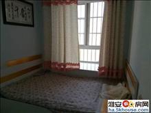 泰和家园多层四楼,三室精装修1300一月