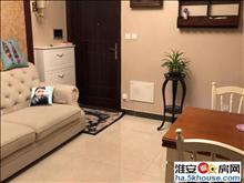 恒大二期单身公寓出租1500一月