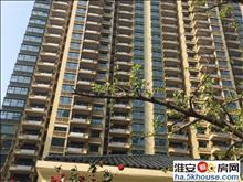 恒大名都邻近浦南花园 京河湾 设施齐全 精装拎包入住。