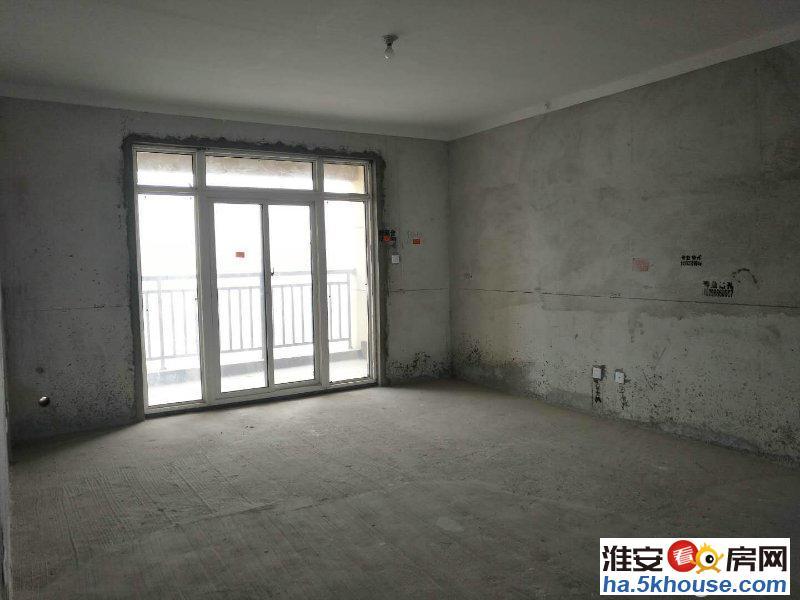 喜利达名苑毛坯三房出售 临近万达 长征小学学位 随时看房