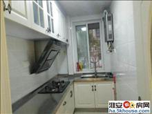 金轮世家一楼精装2室两厅一卫72.63平米租1100元每月