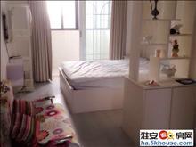 天成公寓出租 精装一室一厅 家电家具全