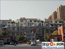 世袭雅园对面,紫荆苑多层1楼,紧邻深圳路,送15平米车库。