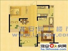 中南锦城 小三房 满二年 赠送多 首付低 机关幼儿园