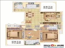 江淮景城133平方采光无遮挡性价比高新证过户