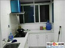淮海西路华都公寓旁边精装 冰箱 洗衣机太阳能 家具床 3楼
