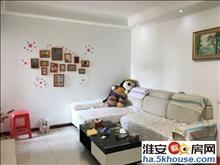 淮海西路华都公寓 石塔湖清中双学 区 小面积低总价