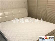 德诚行 专业租房一一茂华精装小2室, 实物比好看,温馨清爽