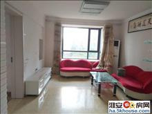 大学城淮海路边中央美地二室精装修设施齐全拎包入住有车库可充电