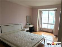 清中学 区房 华都公寓 精装有暖气 两室送车库 淮海路小学