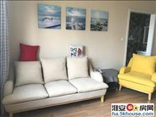 茂华国际汇 新精装2室2厅 小区环境优美 出门就是钵池山