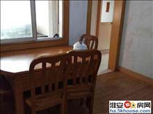 北京新村2室1厅1卫1阳台1200元/月拎包入住