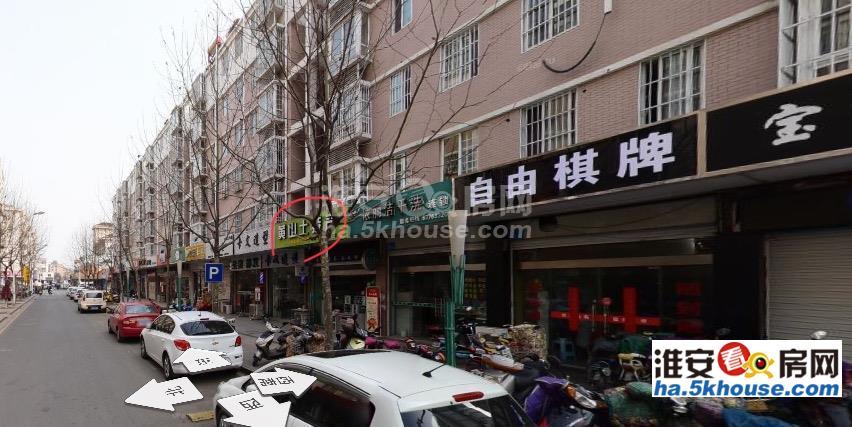 康城明珠 旺铺转租 临街商铺 40平方