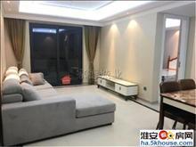 深圳路汇金豪庭精装三房出租 品牌家私拎包入住 翔宇大道旁