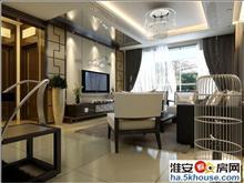 清浦区待拆迁地段化工新城周边52.28平米33万仅此一套