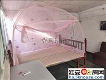 北京新村旁,七九大院1楼,简装1室家具齐全850月!