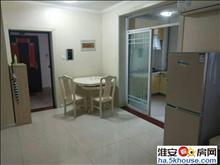 淮海西路华都公寓新亚商业圈两室一厅精装修交通便利拎包即住