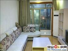 淮海第 一城南屏苑 3房2厅精装修 设施齐全 拎包入住