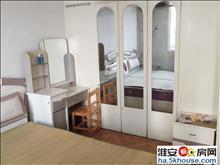 附中,繁荣北京新村8区3楼2室,2台空调,冰,全洗等设施齐全