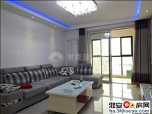 万达二期新房出租干净整洁有暖气有空调,看房方便周边万达商圈!
