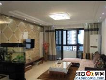 茂华国际汇精装四房 好采光大户型 房间多 出门就是钵池山公园