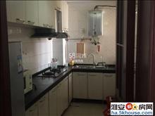 新民东路浦东中学附近嘉润苑,两室精装修,设施齐全。生活方便。