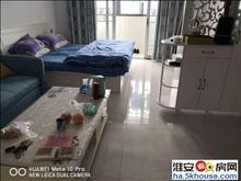 玖珑湾精装朝南单身公寓,配套齐全拎包入住,包物业费、宽带费
