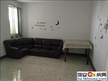 江淮人家隔壁 回迁楼 6楼 空调冰箱洗衣机 750/月