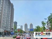淮海第一城南屏苑