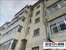 联盟化工新村一楼小2室买到就是赚到适合老人居住