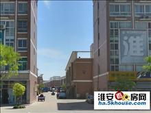 淮安国际农贸城实景图(16)