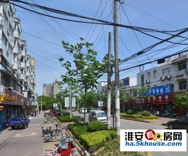 济南新村综合楼