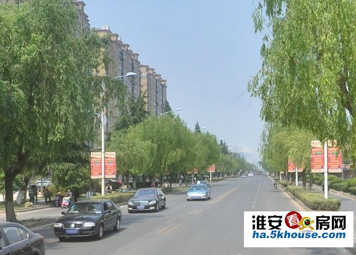 淮海西路减速机厂宿舍
