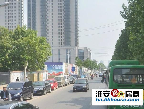 楚州三中教师楼