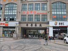 淮阴区帝景豪庭