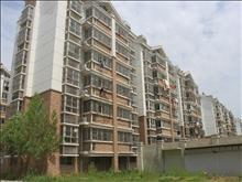 淮州中学隔壁 精装二房 设施齐全