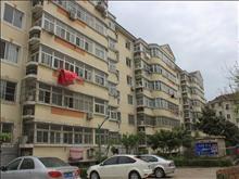 黄河花园 临近实小淮海中学 设施齐全拎包入住