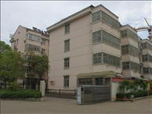 防疫站宿舍(淮阴区)3室,6楼1100/月,设施齐全空调2台