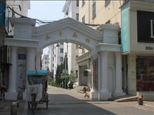 淮海东路和平新村对面 2室1厅70平米 简单装修 押一付三
