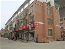 淮安国际农贸城实景图(15)
