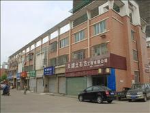 淮安国际农贸城实景图(12)