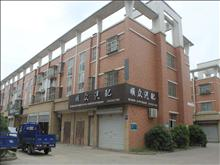 淮安国际农贸城实景图(8)