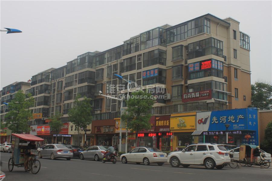 淮海第一城