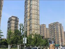 市中心地段 水韵天成 朝南 精装221 家私齐全 拎包入住